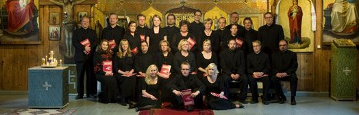 Orthodox Chamber Choir